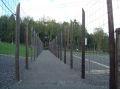 Vojna Prison Camp